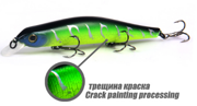 Копия ZipBaits Orbit 110 цвет K